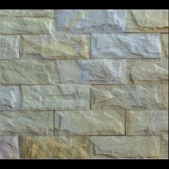Đá Trang Trí D17-18 Bóc vàng kem 7.5x20